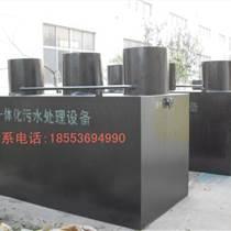 游樂場生活污水處理設備參數