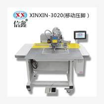 信鑫厂家供应订商标自动缝纫机3020移动压脚车缝箱包手袋