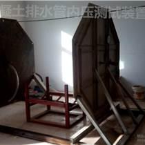 PSG-2000混凝土排水管壓力試驗機【質檢專用】