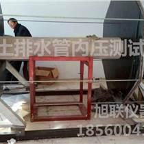 案列展示1200mm混凝土排水管現場試驗照片測試機介紹