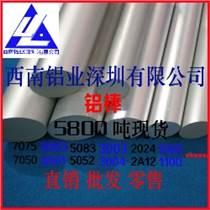 6061鋁方棒價格 1090進口高純度 7149鋁棒批發