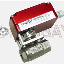MCM-000XX-3-SS-S1-050不銹鋼電動微型球閥,電動儀表切斷閥