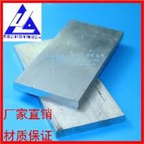 國產2A11鋁排 1070導電鋁排 國標環保鋁排 防銹3003花紋鋁板
