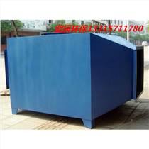 廠家直銷有機廢氣成套處理設備活性炭吸附設備質量好價格優