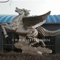 不锈钢飞马雕塑,不锈钢动物雕塑