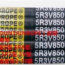 台湾山牌红标连体三角带3联组5V900