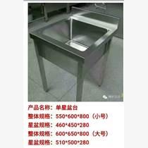 廣東不銹鋼廚具設備|商用海鮮蒸柜|智能廚具曹升軍