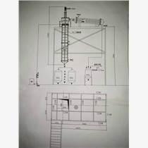 4平方旋轉式刮板薄膜蒸發器 蒸發機組