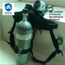 正压式空气呼吸器 X-F-20正压式空气呼吸器