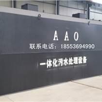 東莞生活污水處理設備型號