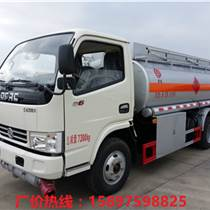 5吨东风多利卡小型流动加油车