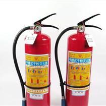 深圳南山消防器材 干粉滅火器