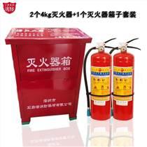 深圳坂田消防器材 平湖消防器材 龍華消防器材 干粉滅火器4KG
