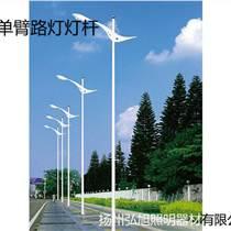 扬州弘旭照明生产9米路灯自弯臂路灯单头双头道路灯