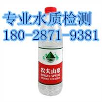 深圳自來水檢測價格如何