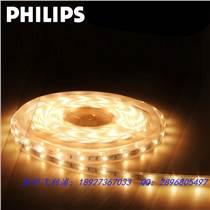 飛利浦明皓LED燈帶戶外版 BGC200