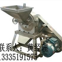 山东厂家直销不锈钢粉碎机调味品磨粉机
