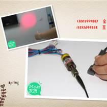 耦合型多模激光器R