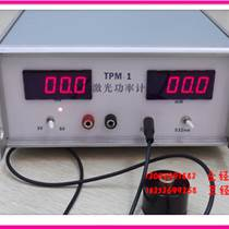 二極管檢測用激光功率計2