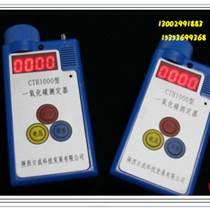 便攜式一氧化碳測定器03