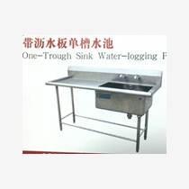 帶瀝水板單槽水池 廊坊酒店飯店廚房設備
