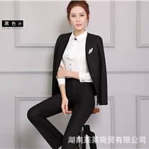 湖南酒店职业女装厂家一件代发