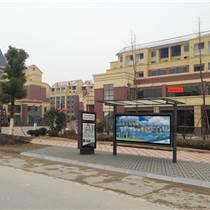 黑龙江伊春 广告牌,智能公交候车亭,智能报站器,电子站牌,专业生产厂商