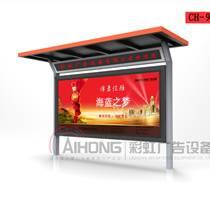 小区阅报栏,户外公交站台价格,候车亭站台灯箱制作