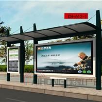 太陽能閱報欄制作,新型廣告燈箱廠家,閱報欄換畫燈箱