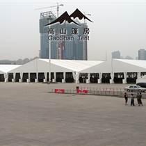制造篷房、鄭州篷房、高山篷房公司、篷房銷售