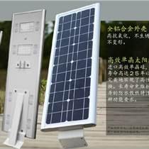 揚州弘旭銷售4米70W太陽能一體化路燈 LED路燈