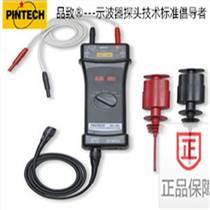 臺灣品致DP-50(50MHZ 6500V)有源差分探頭