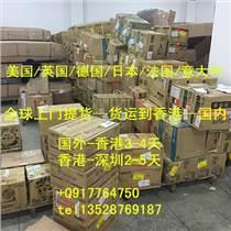 美国进口一批吸尘器运到中国流程
