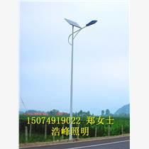 湖北十堰新農村太陽能路燈 太陽能風能路燈價格 浩峰照明