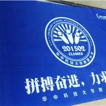 武漢旗幟制作  數碼印刷旗幟
