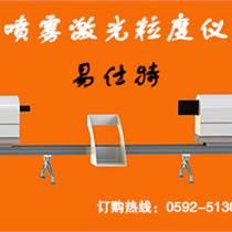 噴霧激光粒度測試儀,新疆激光粒度儀廠商