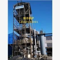重庆煤气发生炉 顺浩窑炉设备 氢气燃烧煤气发生炉
