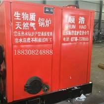 双段煤气发生炉 河北煤气发生炉 顺浩窑炉设备(多图)