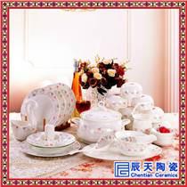 陶瓷餐具礼品套装 礼品餐具 景德镇陶瓷礼品 陶瓷餐具礼品