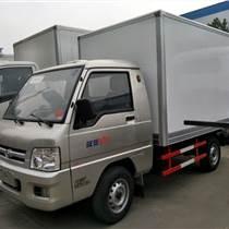 厂家冷藏车  2.9万 厢式货车