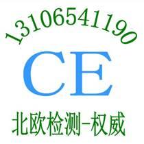 人體感應燈加拿大ICES-003認證/LED面板燈I