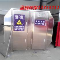 河北废气处理设备生产商uv光解空气净化设备质量优
