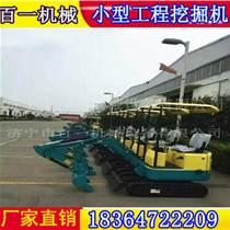 0.8噸挖掘機 柴油挖掘機報價