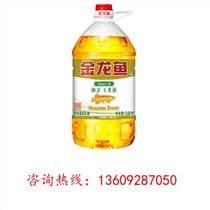 春节发米面油_米面油_米面油零售价格