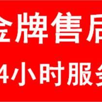 南京华阳太阳能维修热水器