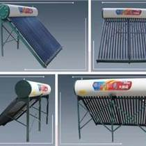 南京太陽能維修&熱水器維修點