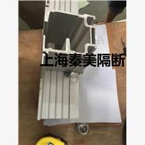 上海建材裝潢廠家特價供應供應上海建材裝潢經銷商,網上供應上海建材裝潢,專業上海建材裝潢加工廠家
