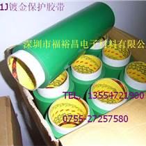 3M851綠色耐高溫膠帶 3M851鍍金保護膠帶 、3M851j綠色聚酯膠帶