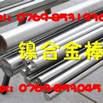 鐵鎳合金板5J1306B 電熱合金,熱雙金屬,殷鋼5J14llA