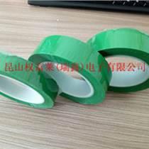 鋰電芯終止膠帶 終止端固定保護